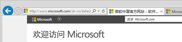 小细节:Microsoft Logo 与 Microsoft account 图标