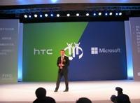 htc-2013-event-8x-8s-5