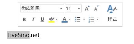 Office Web Apps 更新,进一步完善编辑功能