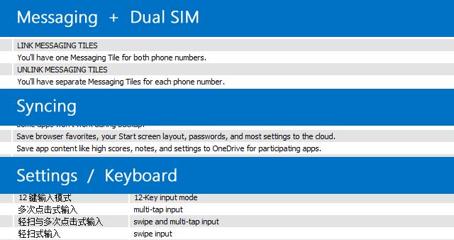 Windows Phone 8.1 新功能曝光