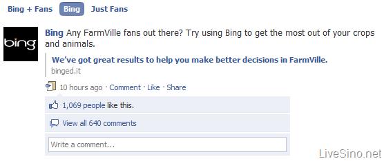 Bing 借 Farmville 应用内广告增长 40 万 Facebook 粉丝