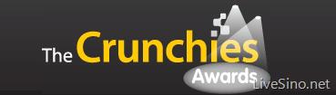 必应 Bing 获 TechCrunch Crunchies 2009 最佳新产品奖