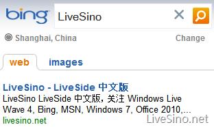 Bing 移动版更新,Zune HD 版新体验