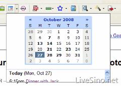 Gmail Labs 增加 Gadgets 等新功能,及新工具栏推出