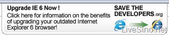 让网站开发人员头疼的 Internet Explorer 6