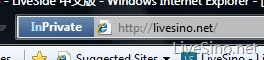 Internet Explorer 8 (IE 8) Beta 2 更新列表