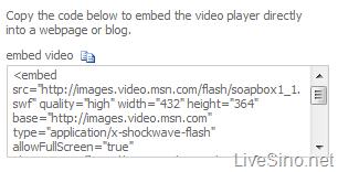 通过 Windows Live Writer 添加视频