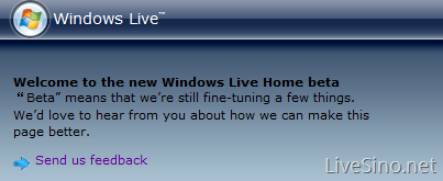[更新] Windows Live Home 页面更新
