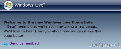 [更新] Windows Live Home 页面更新