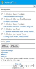 新版 Windows Live Hotmail Mobile Beta 推出