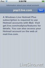 如何设置 Windows Live Hotmail 的 POP3(以 iPod Touch 为例)