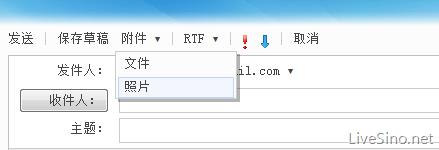 Windows Live Hotmail 的增强照片上传功能已经恢复