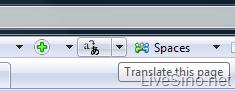 Windows Live Translator 的 WL 工具栏按钮